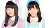 Fブロックでベスト16入りした(左から)横島亜衿、飯野雅(C)AKS