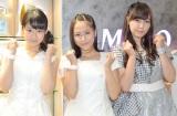 全編英語詞曲に挑戦するモーニング娘。'15の(左から)野中美希、小田さくら、譜久村聖 (C)ORICON NewS inc.
