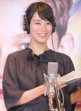 映画『PAN 〜ネバーランド、夢のはじまり〜』のアフレコ発表イベントに出席した水川あさみ (C)ORICON NewS inc.