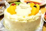 ロリアン洋菓子店「あなたの願いが叶うよう・・七色フルーツケーキに願い事」(2808円) (C)oricon ME inc.