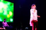 デビュー20周年記念ライブで結婚をサプライズ発表したBONNIE PINK 撮影:渡邉 一生