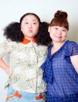 泉ピン子の冠通販番組誕生、『ピン子、通販やるってよ』11月3日、TBS系で放送。商品担当として出演するニッチェ