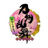 ついに『刀剣乱舞』がスマホに登場 (c) 2015 DMMゲームズ/Nitroplus
