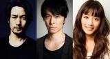 日本の政府関係者役を長谷川博己と竹野内豊、ヒロインとなる米国エージェント役を石原さとみが演じる