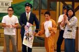 大阪・なんばグランド花月で行われた公演に出演した宮川大輔、たむらけんじ、中川家ら (C)ORICON NewS inc.