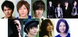 10月21日スタート、日本テレビ系深夜ドラマ『HiGH&LOW 〜THE STORY OF S.W.O.R.D.〜』の出演者が追加発表。いまだかつてない顔ぶれがそろう