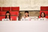 笑顔でダンス審査員を務めたPerfume  撮影:上山陽介