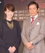 舞台『MORSE-モールス-』の制作発表会に出席した(左から)水上京香、田中健 (C)ORICON NewS inc.
