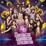 E-girlsのニューシングル「Dance Dance Dance」(CD)