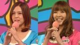 第二世代「恵比寿★マスカッツ」メンバーの(左から)臼井愛佳、臼井理佳の姉妹 (C)ORICON NewS inc.