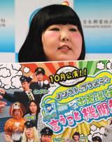 """『吉本新喜劇""""秋の七味""""キャンペーン!』実施会見に出席した酒井藍 (C)ORICON NewS inc."""