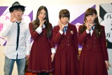 清人(左端)とともにポーズを取った乃木坂46の(左から)相楽伊織、秋元真夏、中田花奈 (C)ORICON NewS inc.