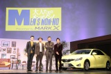 """『""""大人たちのメンズノンノ""""特別創刊発表会 Presented by MARK X』に出席した(左から)リヒト、マーク・パンサー、桐島ローランド、風間トオル"""