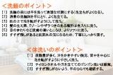 資生堂トップヘア&メーキャップアーティスト・原田忠さんが伝授する、洗顔&体洗いのポイント