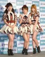 (左から)高橋朱里、高橋みなみ、平田梨奈 (C)ORICON NewS inc.