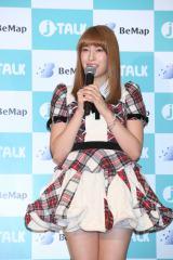 次世代型クラウド通訳サービス『J-TALK』記者発表会に出席したAKB48の平田梨奈(C)AKS