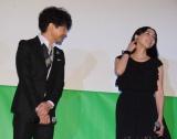 映画『グラスホッパー』完成披露試写会に出席した(左から)吉岡秀隆、麻生久美子 (C)ORICON NewS inc.