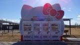 人気キャラクター・ハローキティの特大自販機がある、常磐道 Pasar守谷SA(上り)