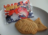 横須賀道 横須賀PA(下り)で食べられる『横須賀海軍カレーたいやき』