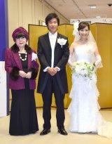 『ユミカツラブライダル50周年記念展』の開会式に出席した(左から)桂由美、中山雅史、生田智子 (C)ORICON NewS inc.