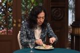 「生ハム メロン」を美しい作法で食べるチェックに挑戦する又吉(C)ABC