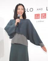 『UNIQLO AND LEMAIRE』の商品発表会に出席した木村佳乃 (C)ORICON NewS inc.