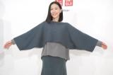 『UNIQLO AND LEMAIRE』商品発表会に出席した木村佳乃 (C)ORICON NewS inc.