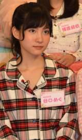 6日よりスタートする日本テレビ深夜番組『AKB48の今夜はお泊りッ』(毎週月曜 深夜1:29※関東ローカル)に出演する谷口めぐ (C)ORICON NewS inc.