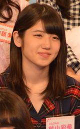 6日よりスタートする日本テレビ深夜番組『AKB48の今夜はお泊りッ』(毎週月曜 深夜1:29※関東ローカル)に出演する村山彩希 (C)ORICON NewS inc.