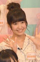 6日よりスタートする日本テレビ深夜番組『AKB48の今夜はお泊りッ』(毎週月曜 深夜1:29※関東ローカル)に出演する惣田紗莉渚 (C)ORICON NewS inc.