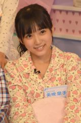 6日よりスタートする日本テレビ深夜番組『AKB48の今夜はお泊りッ』(毎週月曜 深夜1:29※関東ローカル)に出演する矢吹奈子 (C)ORICON NewS inc.