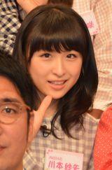 6日よりスタートする日本テレビ深夜番組『AKB48の今夜はお泊りッ』(毎週月曜 深夜1:29※関東ローカル)に出演する川本紗矢 (C)ORICON NewS inc.