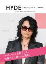 『J-MERO』が教えてくれた 世界でウケる 「日本音楽」でインタビューに応じたL'Arc〜en〜Ciel/VAMPSのHYDE(C)竹内洋平 (C)NHK (C)日本国際放送 (C)まつもとあつし (C)ぴあ株式会社