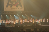 昨年は16組37人が出演した『Act Against AIDS』コンサート