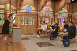 新山千春が授業=12日報道の『しくじり先生』3時間SPより(C)テレビ朝日