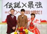 ゆず北川悠仁(中央)MC番組が体育の日特番に(左は高橋茂雄、右は百田夏菜子)