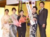 (左から)小林綾子、三田佳子、石井ふく子氏、藤山直美、金子貴俊 (C)ORICON NewS inc.