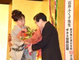 (左から)三田佳子、石井ふく子氏 (C)ORICON NewS inc.
