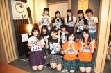 劇場デビュー7周年記念イベントを開催したSKE48(C)AKS