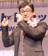 『第28回 日本 メガネ ベストドレッサー賞』の「文化界部門」を受賞した片岡愛之助 (C)ORICON NewS inc.