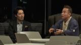 初回ゲストのオリエンタルラジオの中田敦彦と落語家の立川談慶