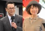 結婚を発表した(左から)鈴木浩介、大塚千弘 (C)ORICON NewS inc.