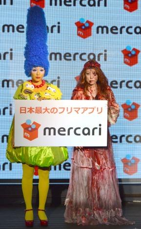仰天ハロウィンコスプレを披露したPUFFY(左から)吉村由美、大貫亜美=メルカリ『mercari Halloween Night』PR発表会 (C)ORICON NewS inc.