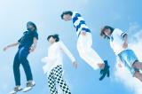 スピッツ『ハチミツ』トリビュートアルバムに参加するクリープハイプ