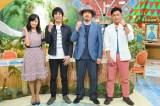 MBSテレビ『ちちんぷいぷい』に出演した小島瑠璃子、スキマスイッチ、大畑大介