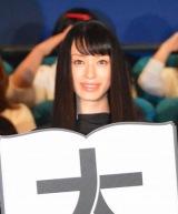 映画『図書館戦争 THE LAST MISSION』初日舞台あいさつに出席した栗山千明 (C)ORICON NewS inc.