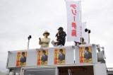 『東京モーターショー』のプレビューイベントに出席したテリー伊藤 (C)oricon ME inc.