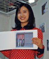 気に入りのページを公開=NHK連続テレビ小説『まれ』の写真集発売イベント (C)ORICON NewS inc.