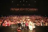 中川翔子の東京公演にラスボス降臨