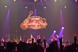 『SHOKO NAKAGAWA LIVE TOUR 2015〜みらくる▼LUCKY POP〜』(▼=ハート)東京公演より